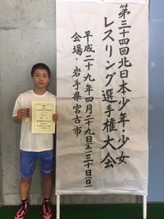 image1.JPG 北日本
